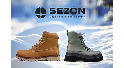 Хороше взуття зимове - зробить ваш настрій казковим! Як правильно вибрати зимове взуття?