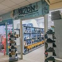 ТЦ Формаркет, магазин чоловічого взуття Sezon