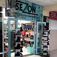 ТЦ Формаркет, магазин жіночого взуття Sezon